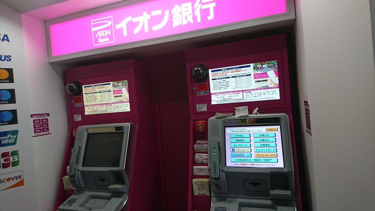 イオン銀行 店舗