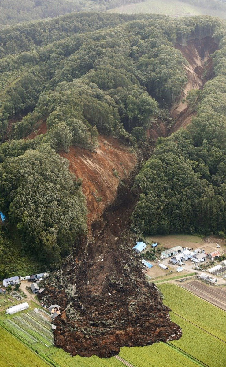 youtube japan landslide earthquake today - 739×1200