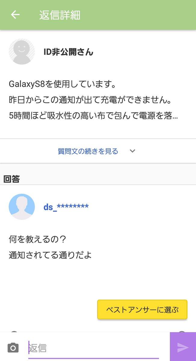 hanmurabipokegoがツイートした画像