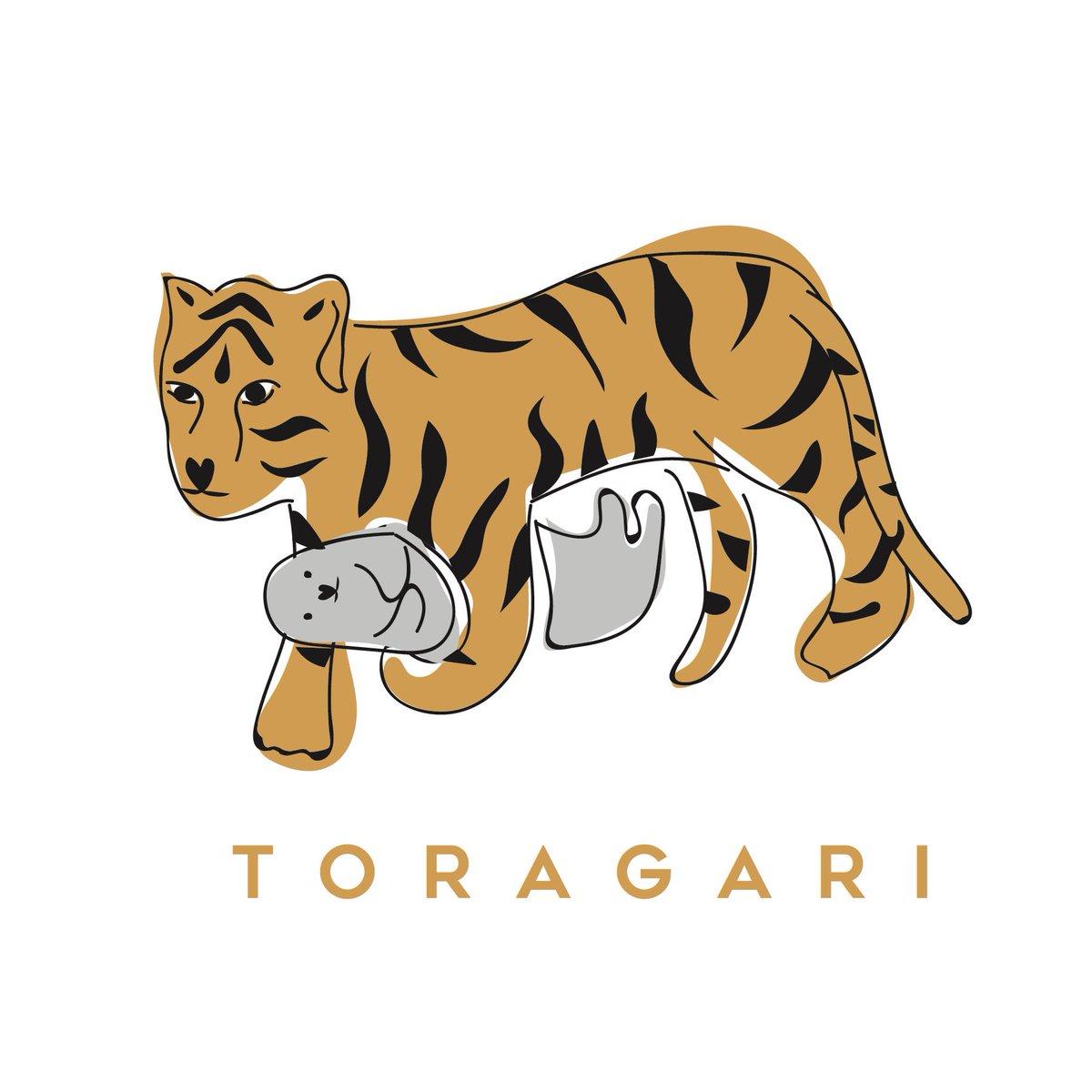 を 威 借る の 意味 虎 狐