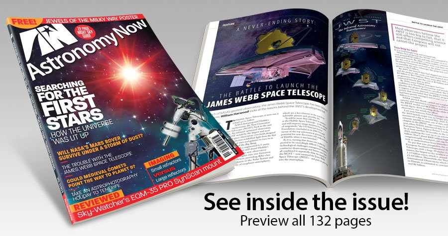 Astronomy now astronomynow twitter get your copy in the shops or order online httpsshoptronomynowproductan september 2018 picittergmfup0usxg fandeluxe Gallery