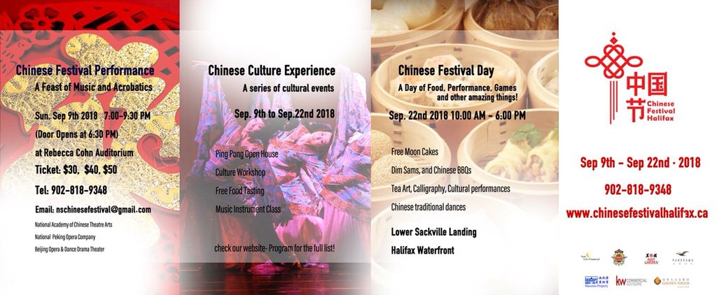 halifaxchinesefestival chinese ns 2018 halifax chinese festival