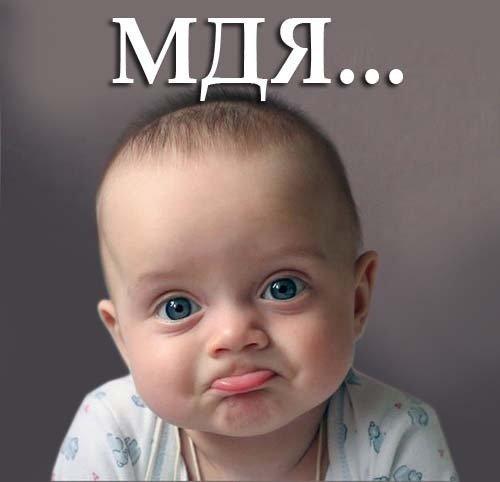 ЦИК зарегистрировала Киву кандидатом в президенты Украины, всего уже зарегистрировано 20 кандидатов - Цензор.НЕТ 7440