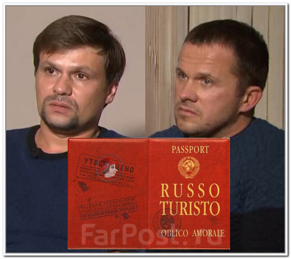 Підозрювані в отруєнні Скрипалів Петров і Боширов упіймалися на брехні про свій бізнес і погоду в Солсбері - Цензор.НЕТ 6777