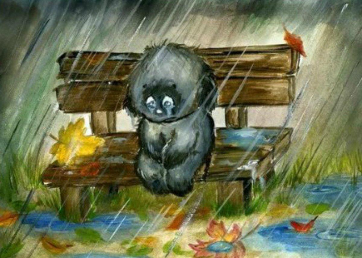 Прикольные картинки с осенью и печалька с надписями