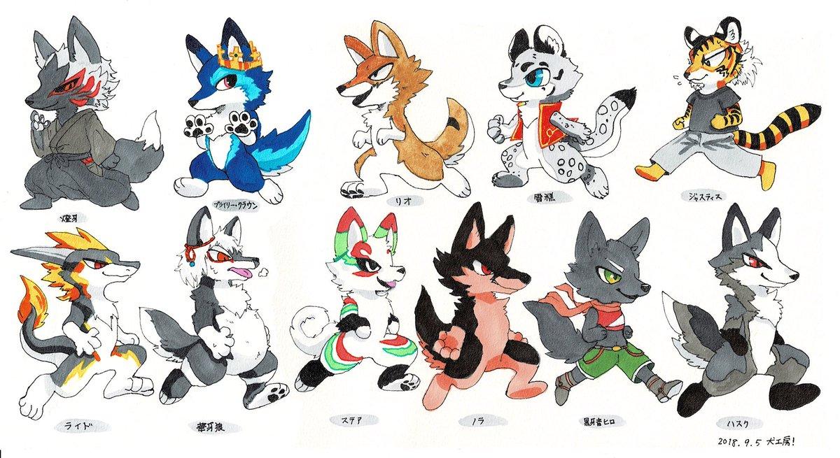 くまおおかみ On Twitter ユグチさんが描いてくれたイラストから華牙狼