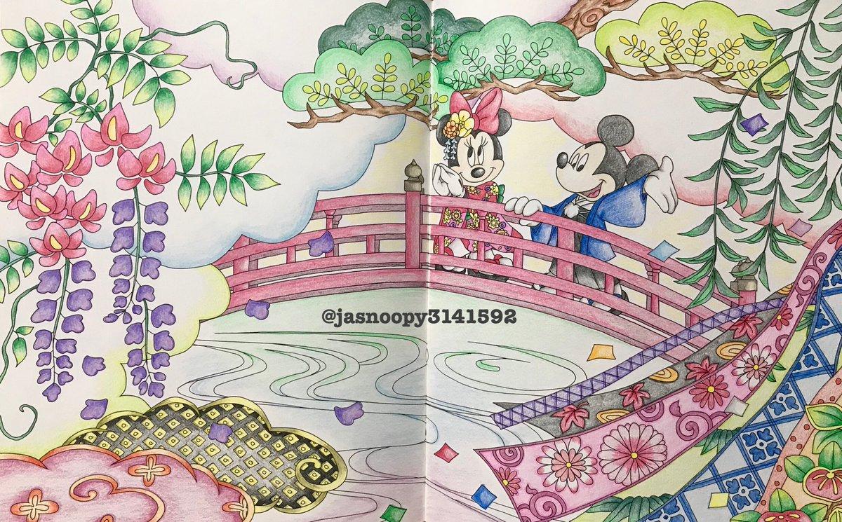 旅するディズニー塗り絵 Hashtag On Twitter