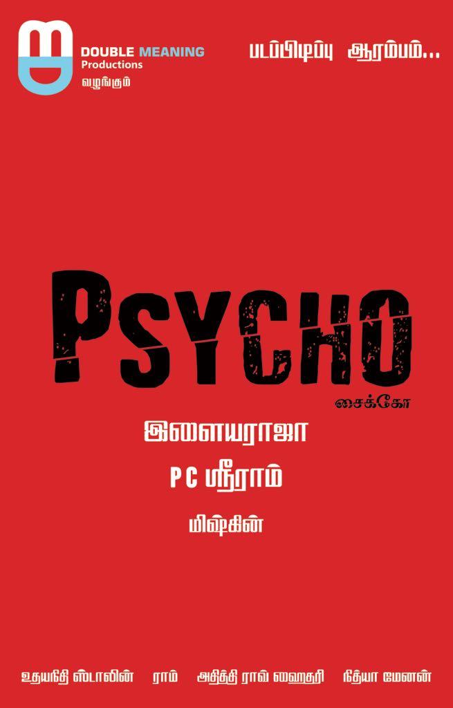 Psycho Mysskin
