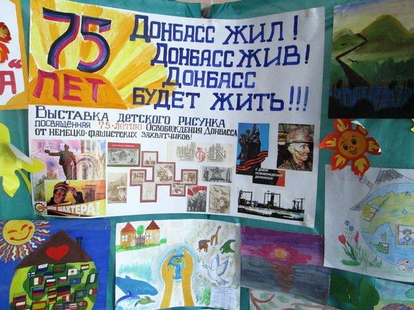 Открытка ютуб, день освобождения донбасса картинки детей