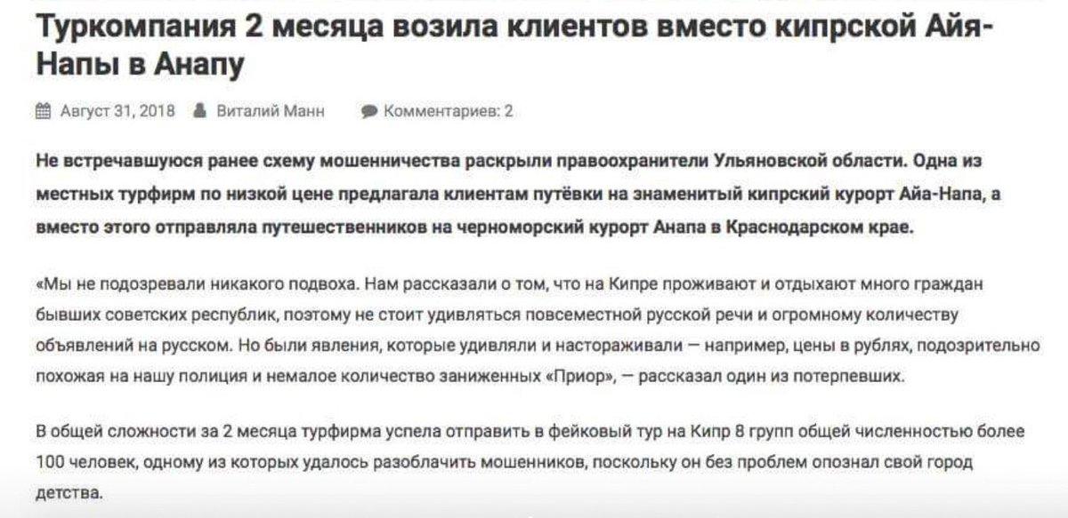 За ліквідацією Захарченка стоїть ФСБ Росії, - розвідка - Цензор.НЕТ 7833