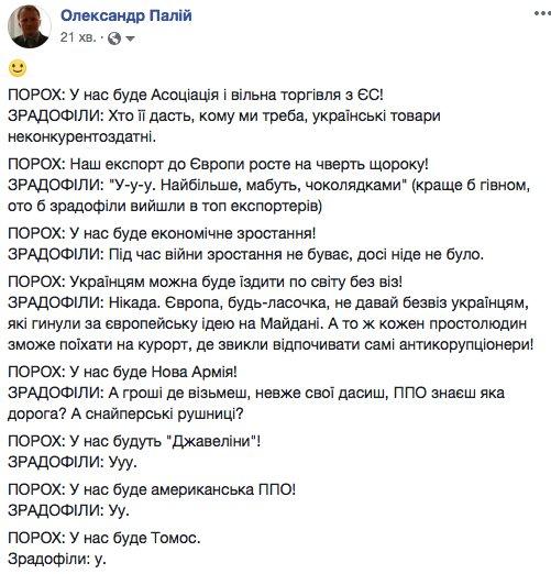 """""""За вуха до нової церкви ніхто нікого не тягнутиме: ні влада, ні священики"""", - Порошенко - Цензор.НЕТ 2370"""