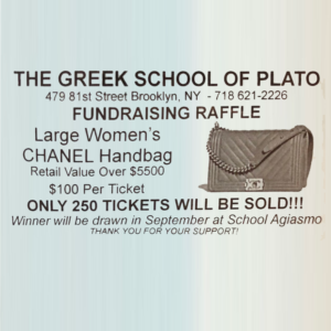 12149f031634 The winner will be announced this Sunday at the School Blessing Agiasmo.   Chanel  Fundraising  GSOPpic.twitter.com r6FlxligWK