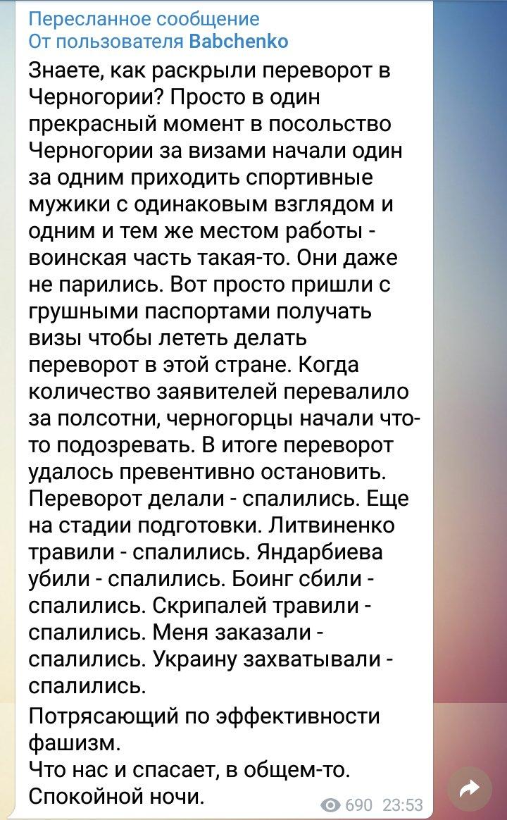 Задержанный украинской контрразведкой полковник запаса, который занимался шпионажем в пользу спецслужб РФ, получил 4 года тюрьмы - Цензор.НЕТ 9009