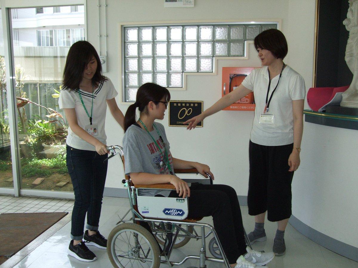 車椅子補助の練習~★