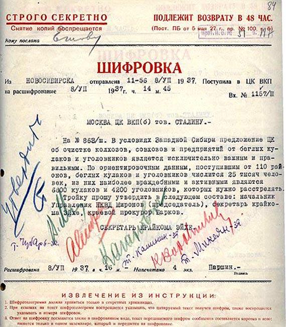 За ліквідацією Захарченка стоїть ФСБ Росії, - розвідка - Цензор.НЕТ 2394