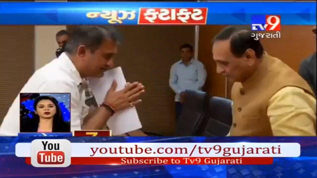 Tv9 Gujarati on Twitter: