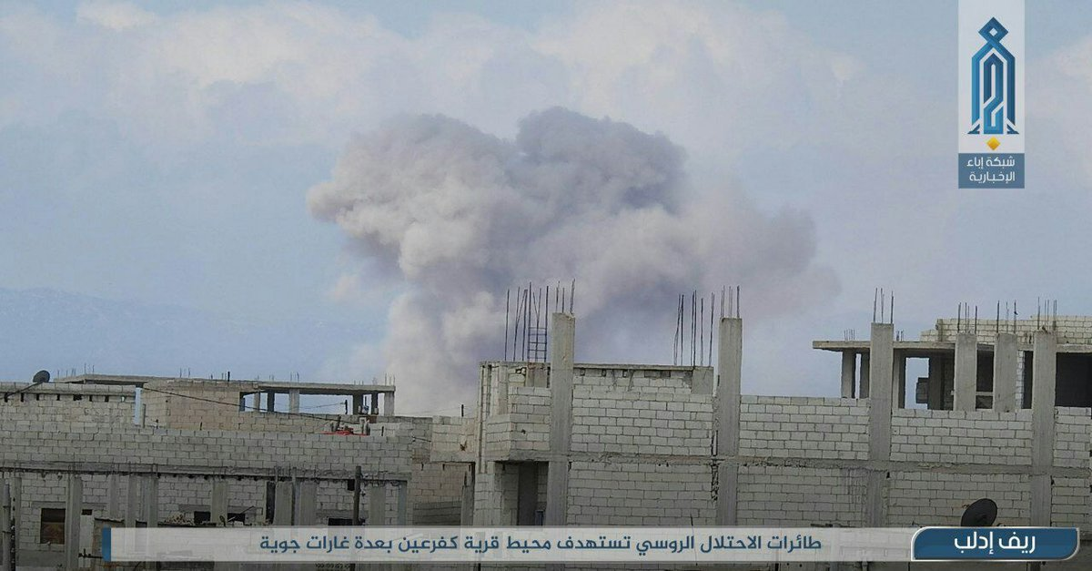 ВКС РФ и ВВС Сирии продолжали наносить авиаудары по  Идлибу