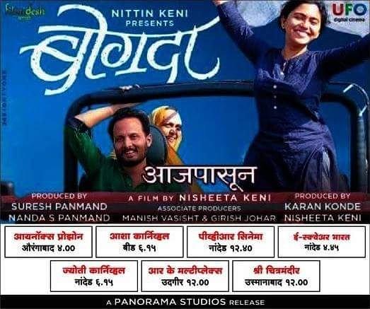 top ten marathi movie download sites