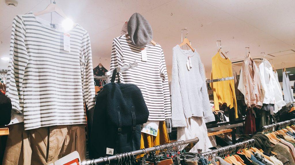 モードオフ八王子コピオ北野店の画像