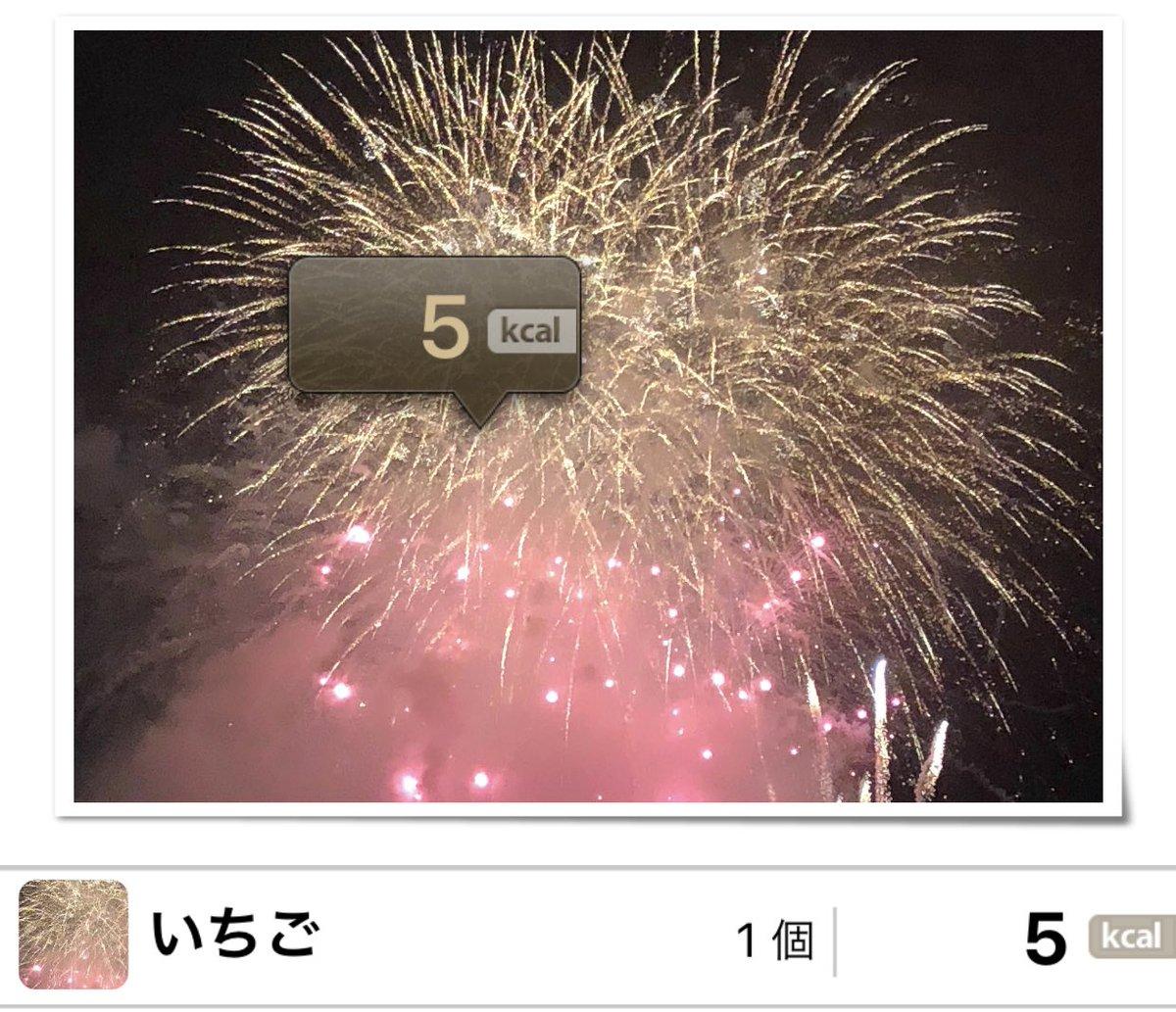 そらる 9月5日アルバム発売さんの投稿画像
