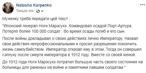 МВС і берегова охорона Туреччини спільно патрулюватимуть Чорне море, - Аваков - Цензор.НЕТ 2003
