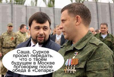 """Україна не визнає """"виборів"""" в ОРДЛО, світ має посилити тиск на Росію, - МЗС - Цензор.НЕТ 6242"""