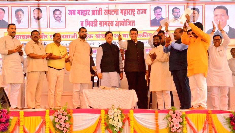 Cmo Maharashtra On Twitter Cm Dev Fadnavis Paid Humble Tributes To Krantiveer Raje Umaji Naik On His Birth Anniversary This Afternoon At Bhiwadi Purandar Taluka Of Pune District Https T Co Lvprinjwxr