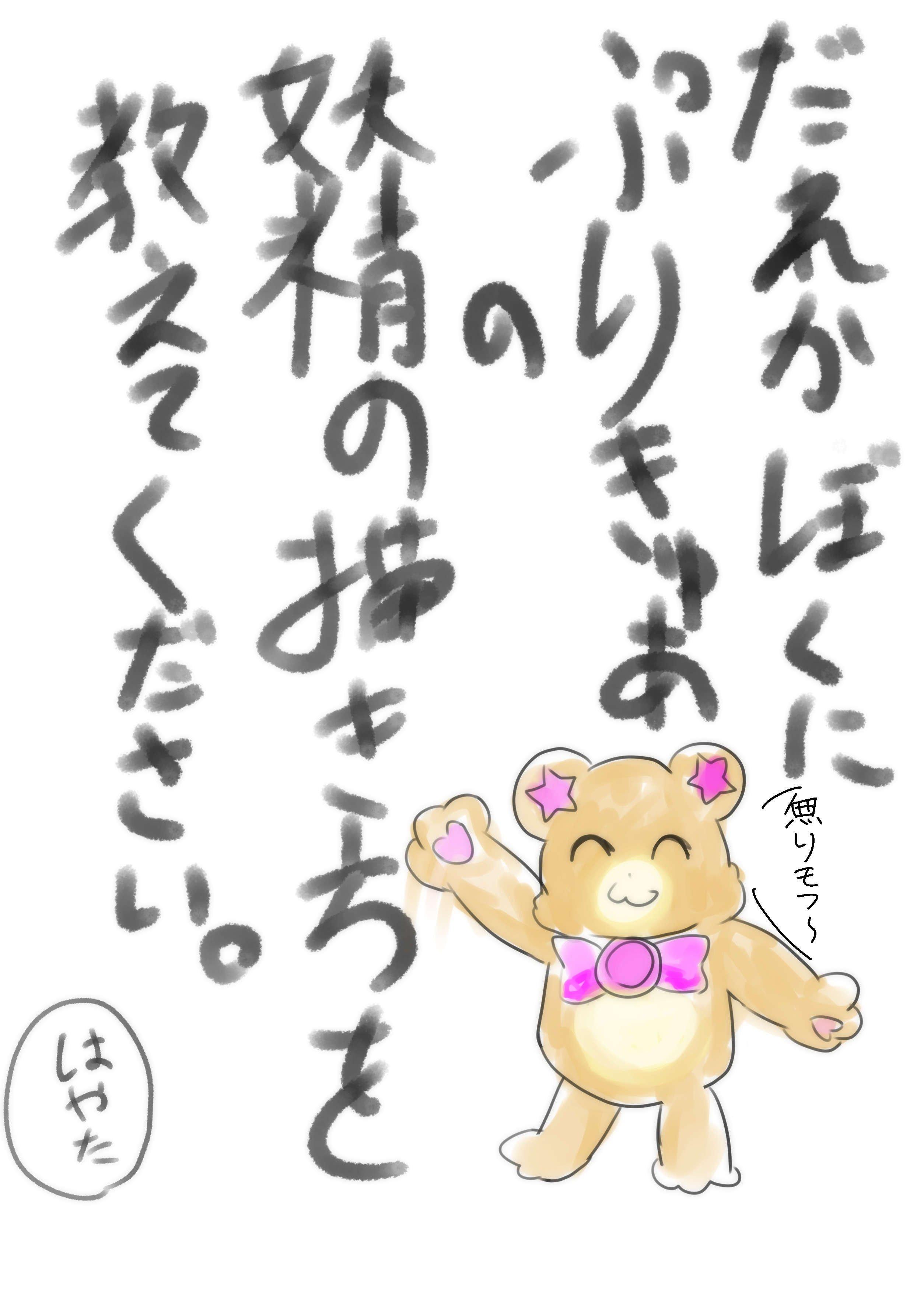 はやた@レイフレ19 H34 (@hayata_mk_2)さんのイラスト