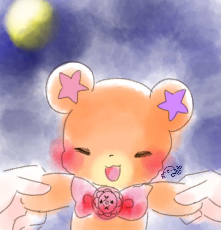 酢漬けのひよこ (@mazusoutokaiuna)さんのイラスト