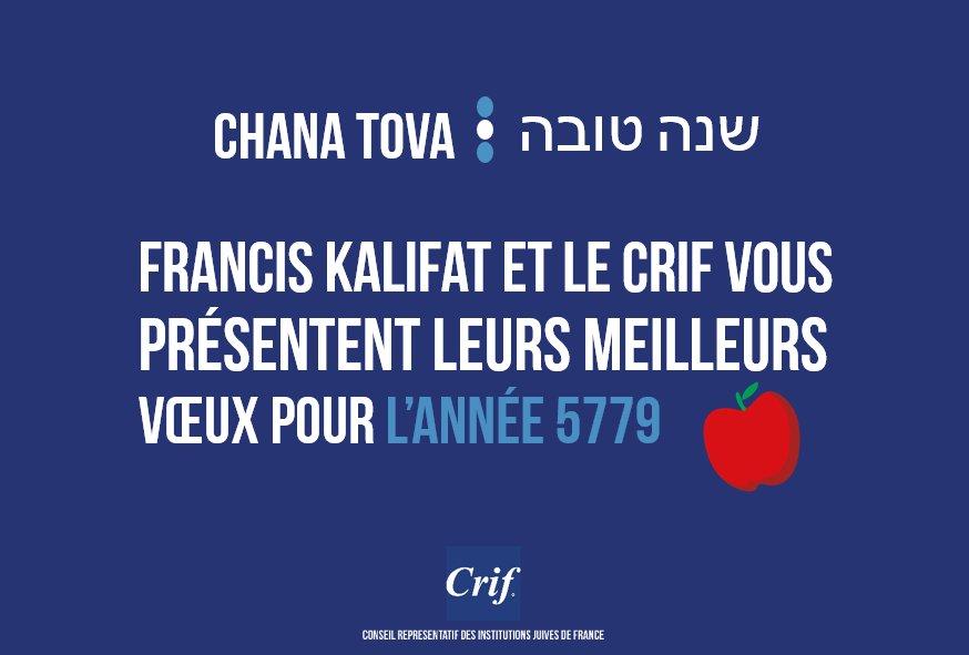Calendrier Hebraique 5779.Crif On Twitter Crif 5779 Pour Une Annee Apaisee Et