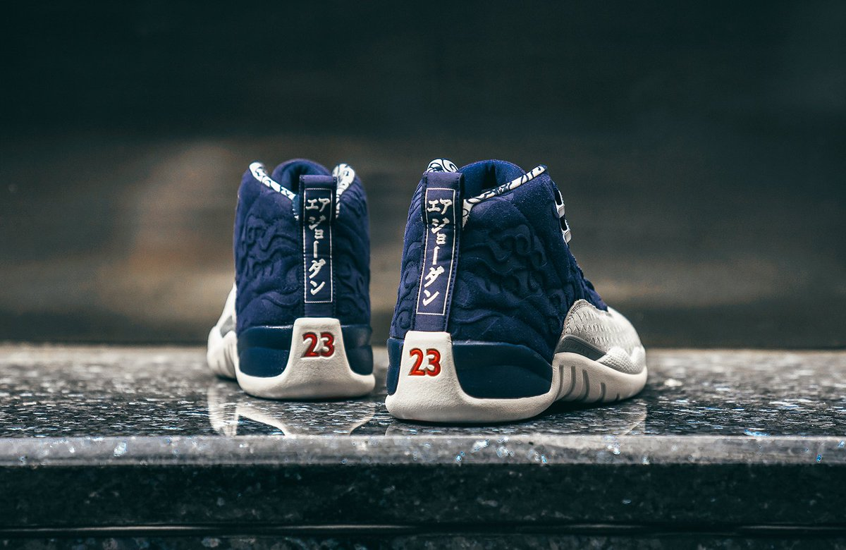 "newest 0c1c1 108cb ... NIKE AIR JORDAN 12 ""International Flight"" 価格:¥23,760 商品番号:BV8016-445 ..."