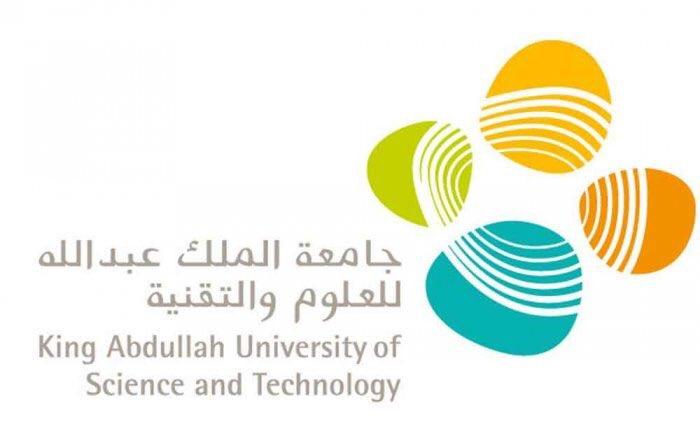 تعلن جامعة الملك عبدالله للعلوم