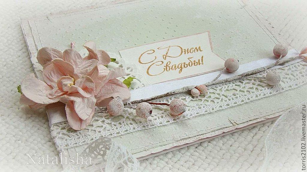 Стильные открытки с юбилеем свадьбы, анимации