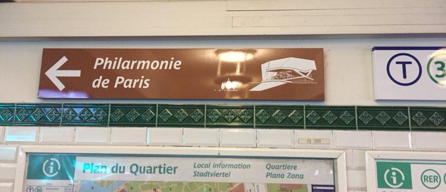 Orthographe et musique à la RATP : un grand classique