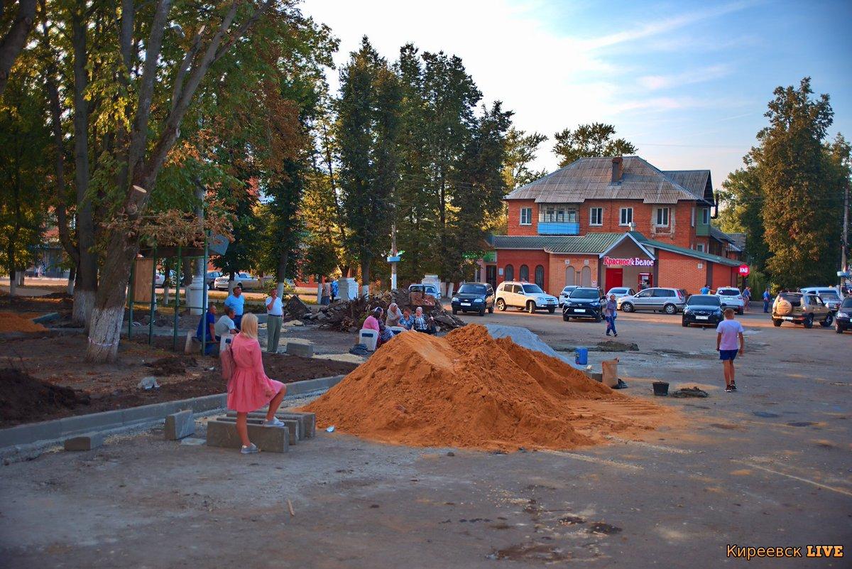 Сайт знакомс города киреевска