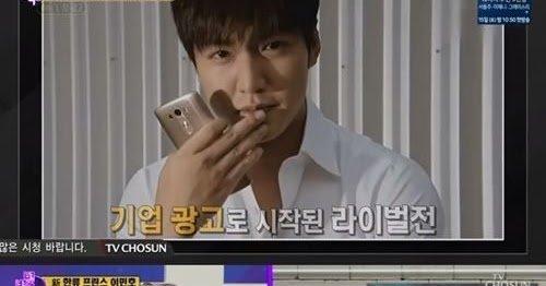 رأي مستخدمي الإنترنت حدث صيني دفع للممثل Lee Min Ho مبلغ قدره 900