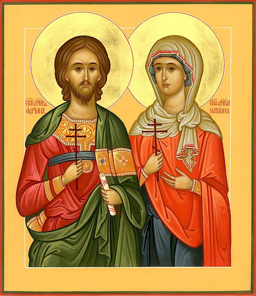Картинки с днем ангела натальи и андриана, поздравление