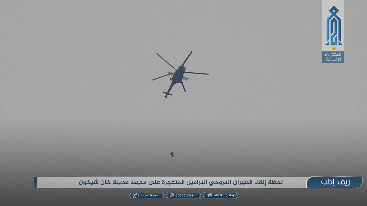 Syria: SyAF chopper dropping a barrel bomb over KhanSheikhoun, confirming its involvement in ongoing aerial bombardment on SE. Idlib.