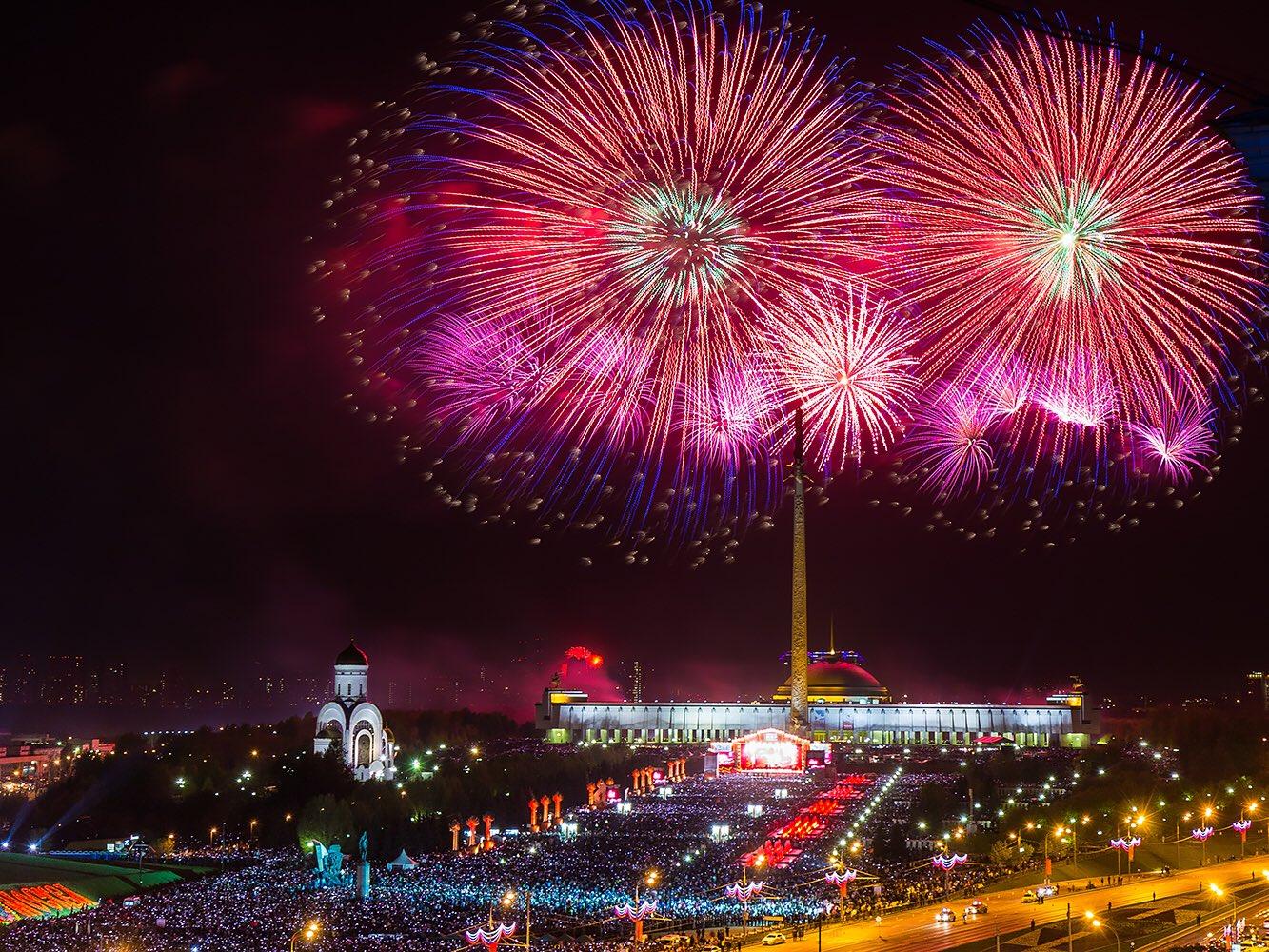 выравнивает поздравление москвичам в день города без сомнения