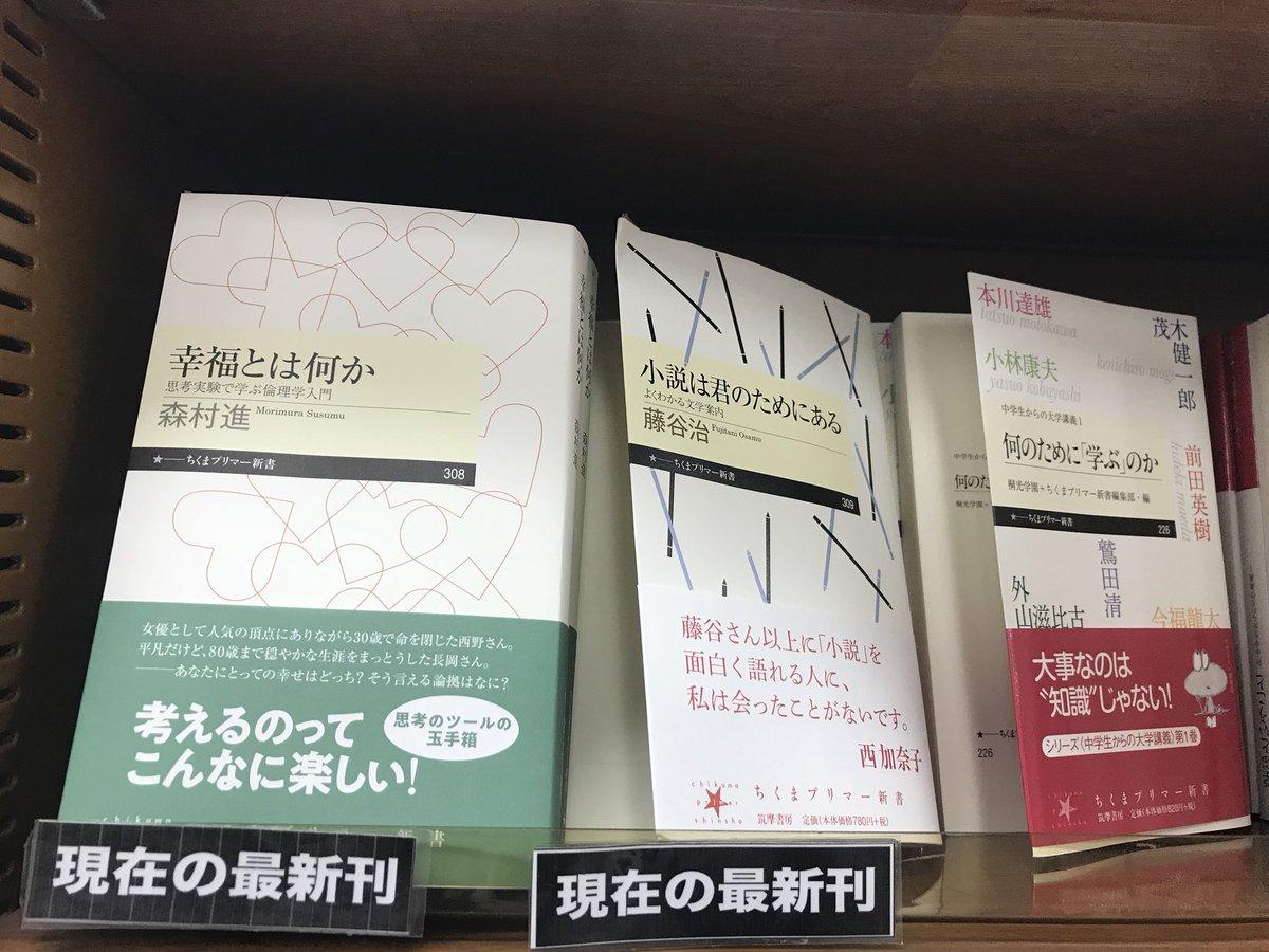 MARUZEN&ジュンク堂書店 梅田店 ...