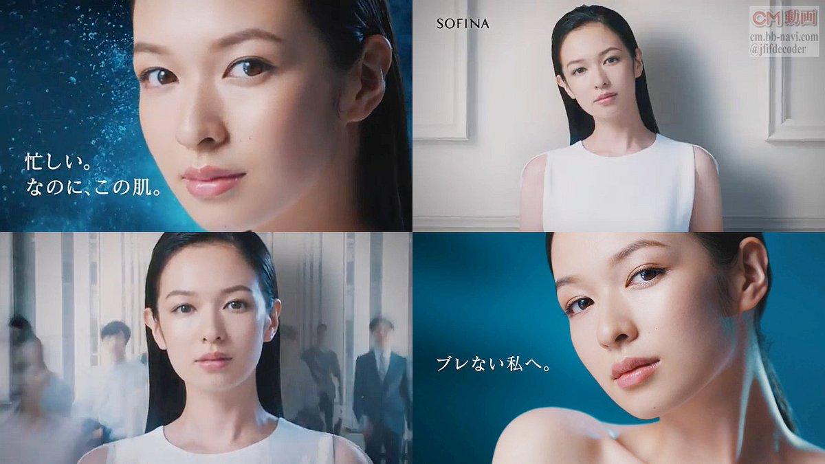 CM 菅野美穂 SOFINA iP kao 2016 - YouTube