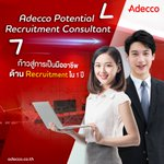 #AdeccoThailand Twitter Photo