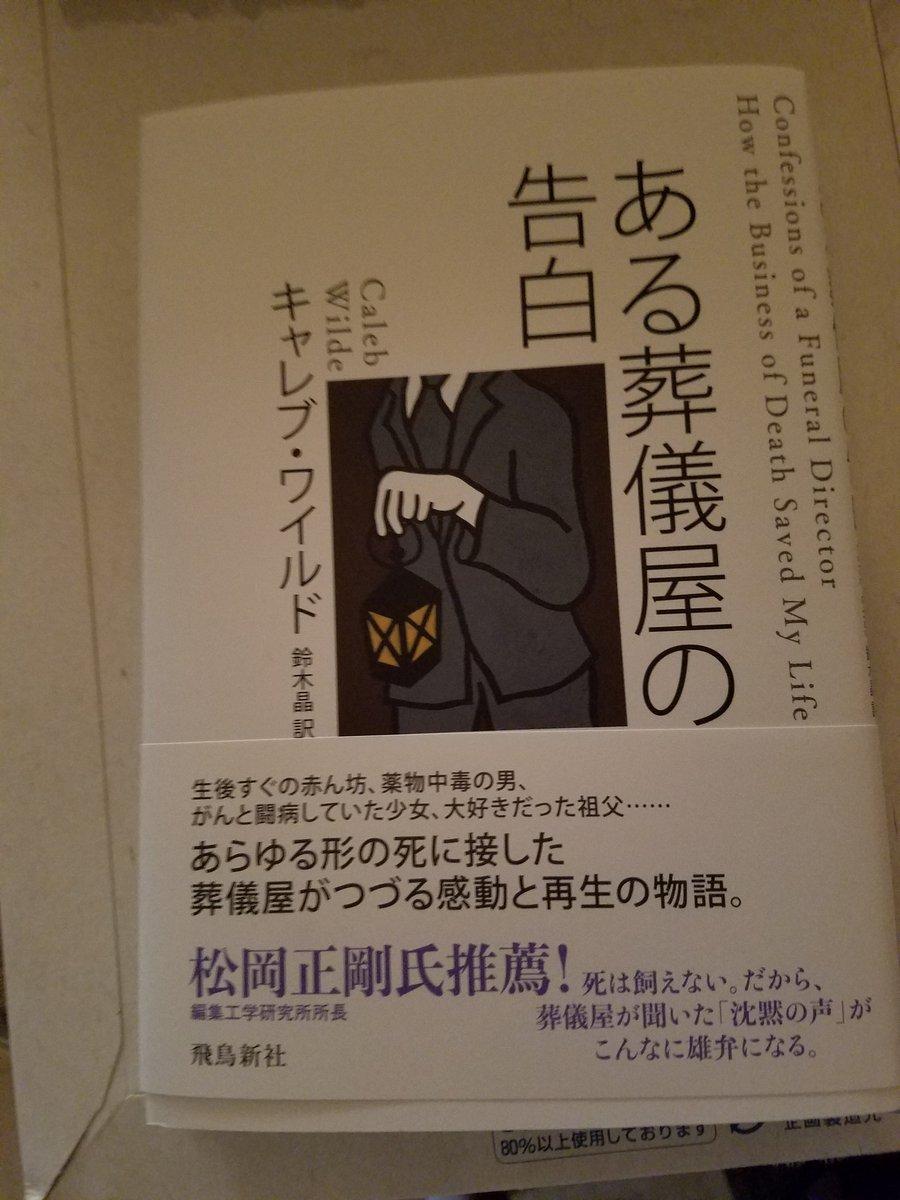 明野照葉 (@aketeru25) | Twitte...