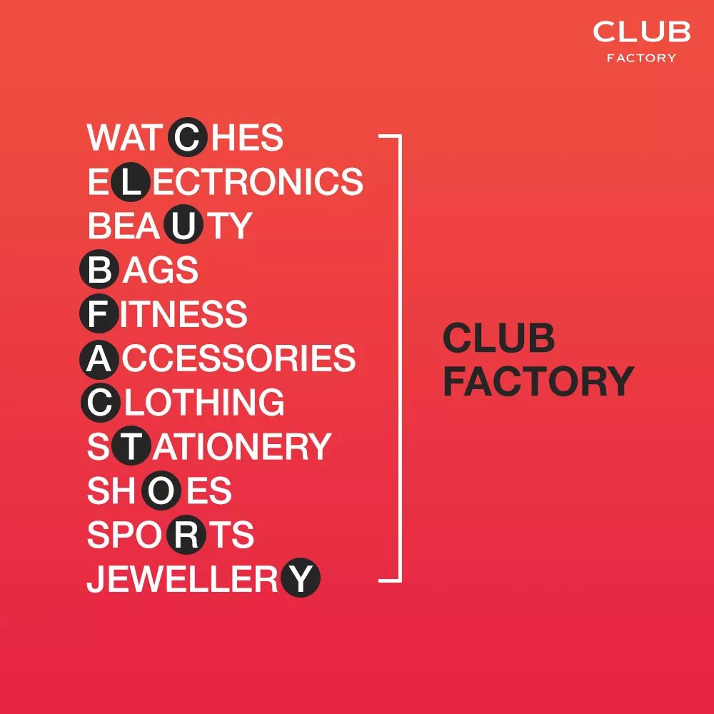 Club factory app free download