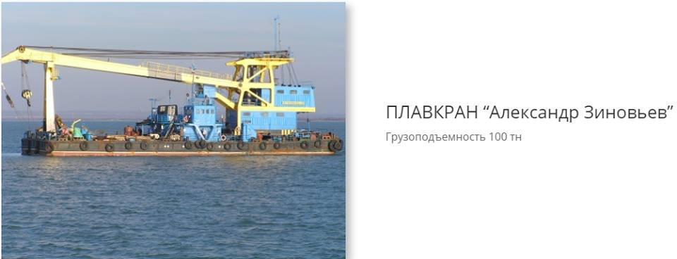 Очевидці виклали в мережу відео зіткнення плавучого крана з Керченським мостом - Цензор.НЕТ 174