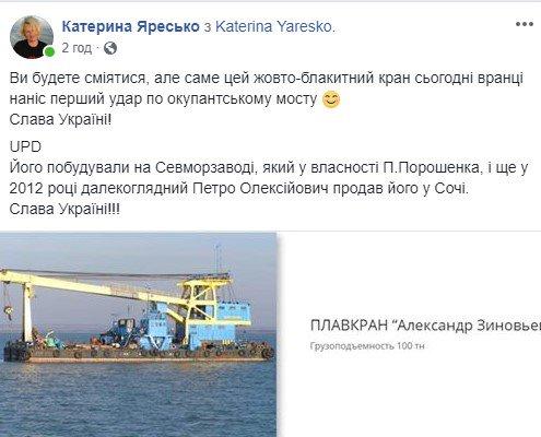 Украина готовит документы для обращения в Организацию по запрещению химоружия из-за выбросов на заводе в оккупированном Крыму, - Беца - Цензор.НЕТ 5486