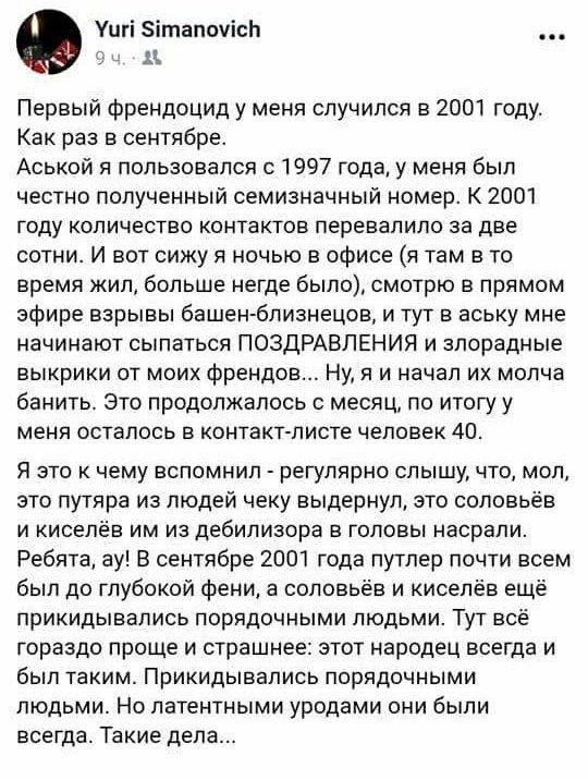 Російська церква раніше неканонічно привласнила владу в Україні, Бессарабії та Грузії, - УПЦ КП - Цензор.НЕТ 233