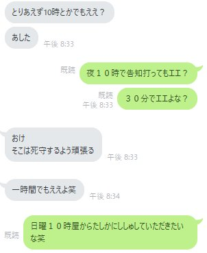 sukiaru9@youtuber / すきある /...