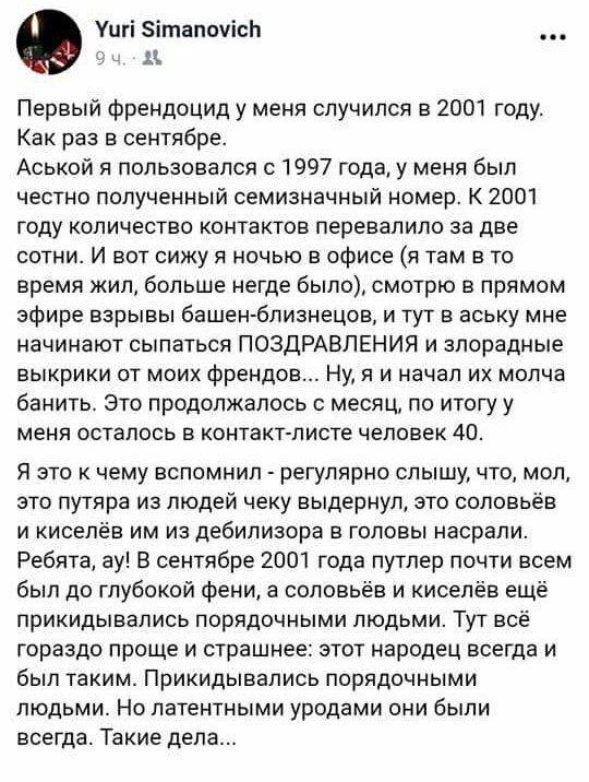 Полиция расследует три версии выбросов химикатов на севере оккупированного Крыма, в частности, саботаж РФ - Цензор.НЕТ 4086