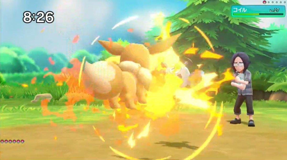 Presentan el nuevo Nintendo Switch edición